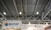 Вентар на выставке Aquatherm Moscow 2018